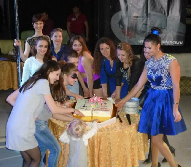 Moskovské narodeniny